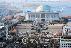 """""""박 대통령 위법행위 명백…<!HS>노무현<!HE> 탄핵 사건과 다르다"""""""