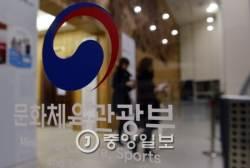특검, <!HS>청와대<!HE>가 '문화계 블랙리스트' 전화로 문체부에 통보한 정황 확보