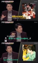 장제원이 공개한 <!HS>박근혜<!HE> 대통령의 술버릇