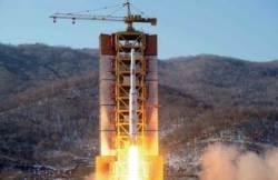새로쓴 국방백서 통일 보다 핵과 전쟁 강조, 중국 도발 예측하기도