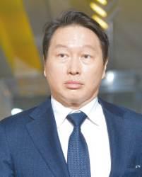 특검, 최태원 사면 전 <!HS>청와대<!HE>-SK 간 대화 녹음 확보