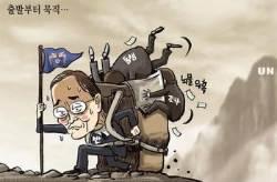 [박용석 만평] 1월 13일