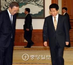 반기문 17일 봉하마을 방문, <!HS>노무현<!HE> 사람들에게 '배신자'로 찍힌 사연