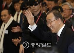 """민주당 """"<!HS>박근혜<!HE> 정부의 반기문 띄우기 중단하라"""""""