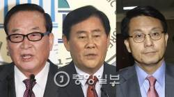 "<!HS>새누리당<!HE> ""서청원·최경환·윤상현 징계 개시""…""박 대통령 징계는 유보"""