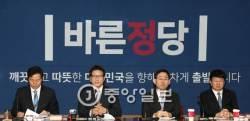 """반기문 적극 엄호하는 바른정당…""""문재인, 잘못하면 '남자 <!HS>박근혜<!HE>' 된다"""""""
