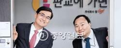 """[벤처와 중기] """"1500개 판교 벤처 하나로 묶는 온라인 플랫폼 만들었죠"""""""