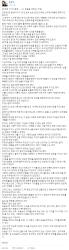 """'<!HS>노무현<!HE> 사위' 곽상언 변호사 """"안희정 의심하고 있다"""" SNS글 올렸다 삭제"""