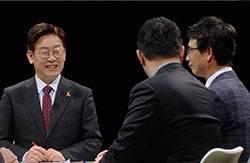 """[오늘의 JTBC] 이재명 """"나는 <!HS>노무현<!HE> 반, 샌더스 반 섞은 후보"""""""