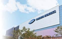 [팩트체커 뉴스] 회계법인 두 곳서 비상장 삼성바이오에피스 가치 5조 평가