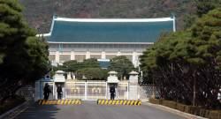 '<!HS>청와대<!HE> 행진' 허용했던 김국현 판사…'압수수색'은 각하