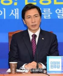 """안희정 """"DJ·<!HS>노무현<!HE>이 실패? 난 동의 못해"""""""