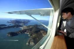 [서소문사진관]비행기 타고 다도해 한 바퀴...항공 관광 시대 개막