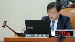 제품 피해액 최대 3배 '징벌적 배상제' 정무위 통과