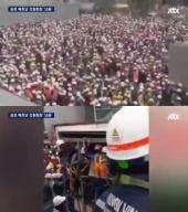베트남 삼성디스플레이 공장 건설 현장서 대규모 폭동 발생