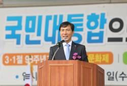 """안희정 """"이승만, 박정희, 김대중, <!HS>노무현<!HE> 모두가 대한민국"""""""