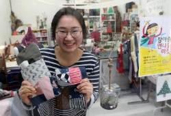 자투리 천으로 만든 가방·주머니 … 지구와 친구 되기 어렵지 않아요