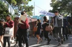 '학교 빌려주면 출근 안해도 10만원', 교장 '관리수당' 관행에 교육청 제동 나서