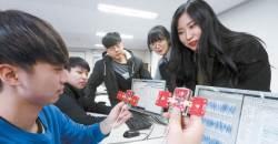 [<!HS>열려라<!HE> <!HS>공부<!HE>] 인공지능·스마트카·IoT··· 4차 산업혁명 이끌 두뇌 키운다