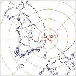"""포항 동남동쪽 43km 해역에 규모 2.0 <!HS>지진<!HE> """"피해는 없어"""""""