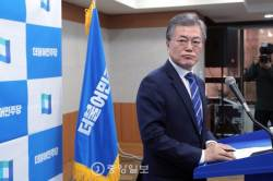 """문재인, 손혜원에 일침 """"'<!HS>노무현<!HE> 서거 계산' 발언, 대단히 부적절했다"""""""