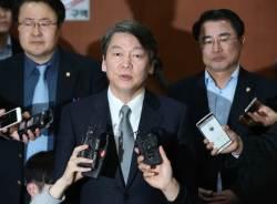 "<!HS>안철수<!HE> ""자유한국당이 개헌 나서는 것, 있을 수 없는 일"""