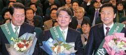 <!HS>안철수<!HE>·손학규·박주선 예선 통과 … 25일 첫 투표