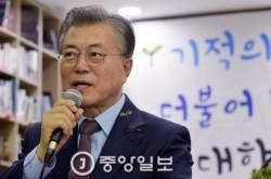 '리얼미터' <!HS>문재인<!HE> 33.8%로 1위…안희정과 14.9%p 차이