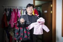 쑥쑥 자라 못 입게 된 아이 옷 … 3만 명이 '옷장' 공유합니다