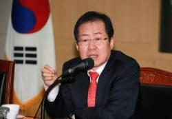 """홍준표 """"허접한 여자랑 국정 논의…그것만으로도 탄핵감"""""""