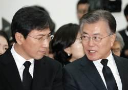 민주당 대선후보, 영남에서 물어보니...안희정 35.7, <!HS>문재인<!HE> 32.7