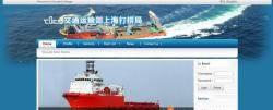 석 달에 한 번만 뭍에 나온다 … 바다위 중국 기술인력 350명