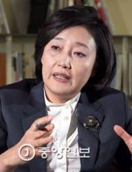 """박영선, """"<!HS>문재인<!HE> 지지층 댓글부대 '십알단' 유사"""""""