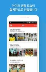 구글플레이가 추천한 '초보맘을 고수맘으로 만들어주는 교육앱' Best3