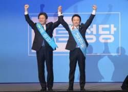 """[바른정당 Live] 남경필·유승민 마지막 연설 """"역전 드라마 만들겠다"""""""
