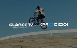 글랜스TV, KBS미디어와 디지털 스튜디오 설립MOU 체결