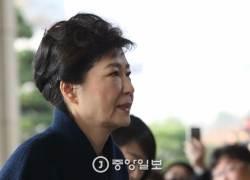 <!HS>박근혜<!HE> 전 대통령 영장심사 기일을 3일 뒤로 한 이유