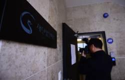 <!HS>새누리당<!HE> 시절 배포된 '최순실 의혹' 대응 가이드라인 문건의 주요 내용