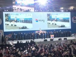 박사모, <!HS>새누리당<!HE> 창당대회…변희재·정미홍·정광용 대선후보 경선 출마
