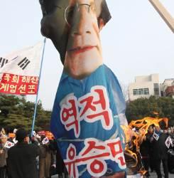 최순실 국정농단사태와 유승민 후보의 <!HS>새누리당<!HE> 탈당