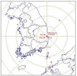 포항서 <!HS>지진<!HE> 또 발생 규모 2.0…불안한 시민들