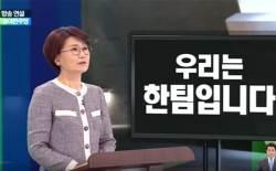 안희정, 이재명, 박원순 부인 '<!HS>문재인<!HE> 지지'가 합법인 이유는?