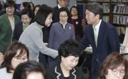 "<!HS>안철수<!HE> ""여성가족부를 성평등인권부로, 초기 내각 여성 장관 비율 30%"""