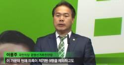 "<!HS>문재인<!HE> 측 ""'권양숙 여사 친척 특혜' 의혹 제기…국민의당 사과해라"""