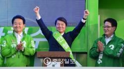 "<!HS>안철수<!HE> 측, 바른정당 단일화 제안에 ""국민의 선택을 받겠다"""