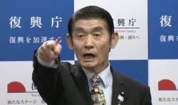 """日 관료 """"동일본 대<!HS>지진<!HE>, 수도권 아니라서 다행"""" 말했다가 결국 사퇴"""