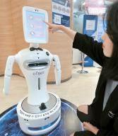 [사진] 쇼핑 돕는 로봇