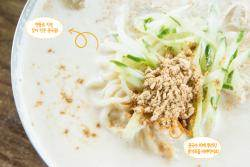 [땅이야기 맛이야기] 제주(3) 제주까지 와서 콩국수를? '명경식당'
