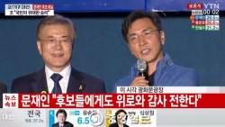 """안희정 """"기쁘고 행복..광화문 호프집 맥주 동나게 하자"""""""