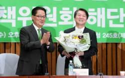 """""""대선 패배 책임"""" 박지원 대표 사퇴 … <!HS>안철수<!HE>는 정치 계속 의지"""